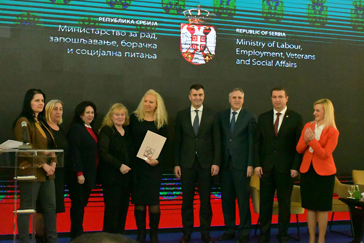 Certificate award ceremony at the Palace of Serbia